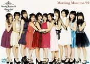 Morning Musume,   Nonaka Miki,