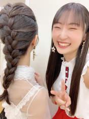 Danbara Ruru,   Inoue Rei,