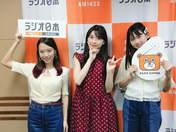 Makino Maria,   Oda Sakura,   Okamura Homare,