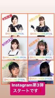 Danbara Ruru,   Kaga Kaede,   Kawamura Ayano,   Ono Mizuho,   Onoda Saori,   Yokoyama Reina,