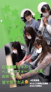 Fukumura Mizuki,   Ikuta Erina,   Makino Maria,   Morito Chisaki,   Nonaka Miki,