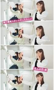 Haga Akane,   Oda Sakura,   Yokoyama Reina,