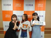 Oda Sakura,   Yamazaki Mei,   Yokoyama Reina,