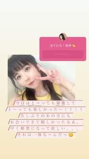 Tamura Meimi,