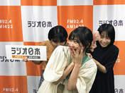 Funaki Musubu,   Hashisako Rin,   Kawamura Ayano,