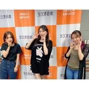 Makino Maria,   Oda Sakura,   Sato Masaki,