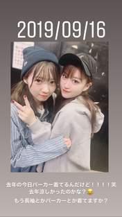 Niinuma Kisora,   Yamagishi Riko,