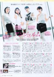 Funaki Musubu,   Kamikokuryou Moe,   Sasaki Rikako,   Takeuchi Akari,