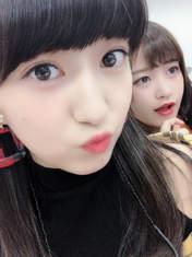 Haga Akane,   Niinuma Kisora,