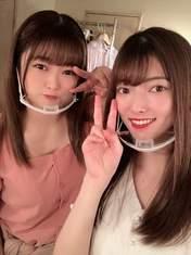 Hirose Ayaka,
