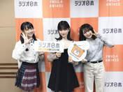 Kitagawa Rio,   Morito Chisaki,   Yamazaki Mei,