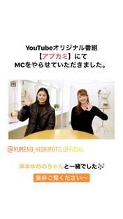 Kanazawa Tomoko,   Kishimoto Yumeno,