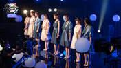Akiyama Mao,   Asakura Kiki,   Kishimoto Yumeno,   Niinuma Kisora,   Ono Mizuho,   Onoda Saori,   Tanimoto Ami,   Tsubaki Factory,   Yamagishi Riko,
