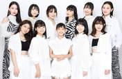 ANGERME,   Funaki Musubu,   Ise Reira,   Kamikokuryou Moe,   Kasahara Momona,   Kawamura Ayano,   Sasaki Rikako,   Takeuchi Akari,   Tamenaga Shion,