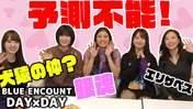 Iikubo Haruna,   Kaga Kaede,   Kishimoto Yumeno,   Nonaka Miki,   Oda Sakura,
