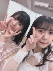 Inoue Rei,   Ogata Risa,