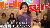 Iikubo Haruna,   Kishimoto Yumeno,   Nonaka Miki,   Takagi Sayuki,