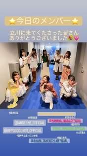 Eguchi Saya,   Fukumura Mizuki,   Inaba Manaka,   Ise Reira,   Kishimoto Yumeno,   Kiyono Momohime,   Takeuchi Akari,   Yamagishi Riko,