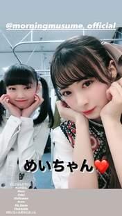 Ikuta Erina,   Yamazaki Mei,
