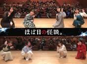 Hashimoto Aina,   Ise Reira,   Nakajima Saki,   Ozeki Mai,   Shimizu Saki,   Sudou Maasa,   Takase Kurumi,