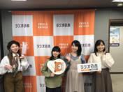 ANGERME,   Takeuchi Akari,   Tamenaga Shion,