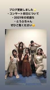 Ishida Ayumi,   Kitagawa Rio,   Makino Maria,   Morito Chisaki,   Nonaka Miki,