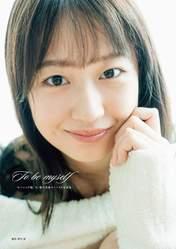 Nonaka Miki,   Photobook,