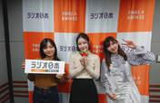ANGERME,   Kasahara Momona,   Kawamura Ayano,