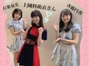 Ishiguri Kanami,   Kamikokuryou Moe,   Saito Madoka,
