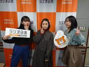 Hashisako Rin,   Ise Reira,   Tamenaga Shion,