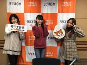 Kaga Kaede,   Oda Sakura,   Yamazaki Mei,