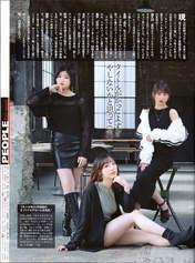 Fukumura Mizuki,   Kaga Kaede,   Nonaka Miki,