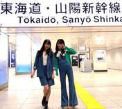 Makino Maria,   Michishige Sayumi,