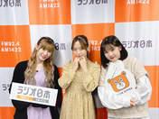 Ikuta Erina,   Oda Sakura,   Yokoyama Reina,