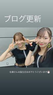 Nonaka Miki,   Sato Masaki,