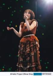 Funaki Musubu,