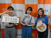 Hashisako Rin,   Takeuchi Akari,   Tamenaga Shion,