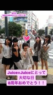 Kanazawa Tomoko,   Miyamoto Karin,   Miyawaki Riko,   Takagi Sayuki,   Uemura Akari,