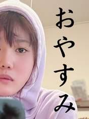 Yamada Ichigo,