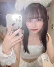 Shimamura Uta,