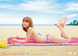 """Takahashi Ai 5e solo DVD annoncé """"Ai loves you I love Ai"""" Product20110329185245"""