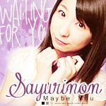 sayurinon's Photo