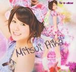 Nya-nyo's Photo