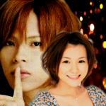 LoveIkutaErina's Photo