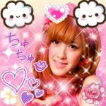 Sakumi baaka ♥'s Photo
