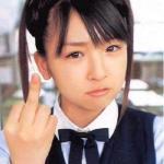 SanKin's Photo