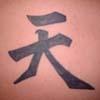 Red_Dragon_JPN's Photo