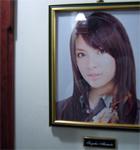 Sayange's Photo