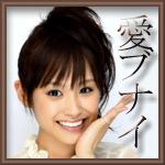 aibunai's Photo