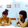Shuya Goenji's Photo